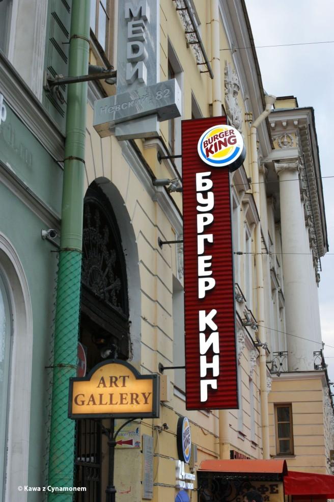 Petersburg - Burger King