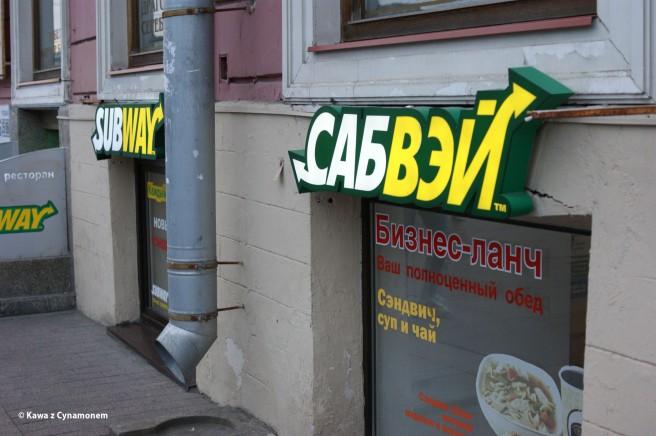 Petersburg - Subway