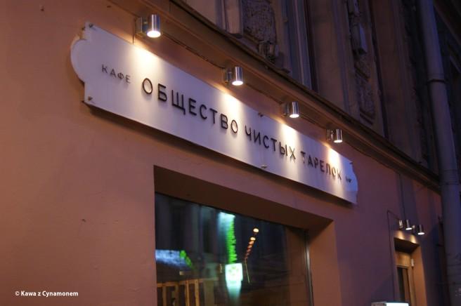 Petersburg - Stowarzyszenie Czystych Talerzy