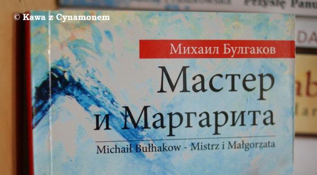 Kawa z Cynamonem - Michaił Bułhakow